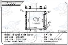 Радиатор охлаждения MERSEDES E W124 84-96 2.0л