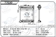Радиатор охлаждения MERSEDES W202 93-00