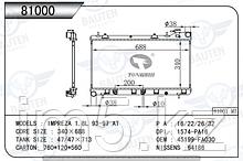 Радиатор охлаждения SUBARU IMPREZZA GM GC GF 92-00