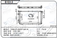 Радиатор охлаждения SUBARU LEGACY BD BG BK 93-99