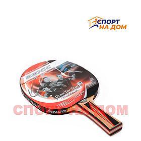 Ракетка для настольного тенниса Donic Schildkrot 600 Level