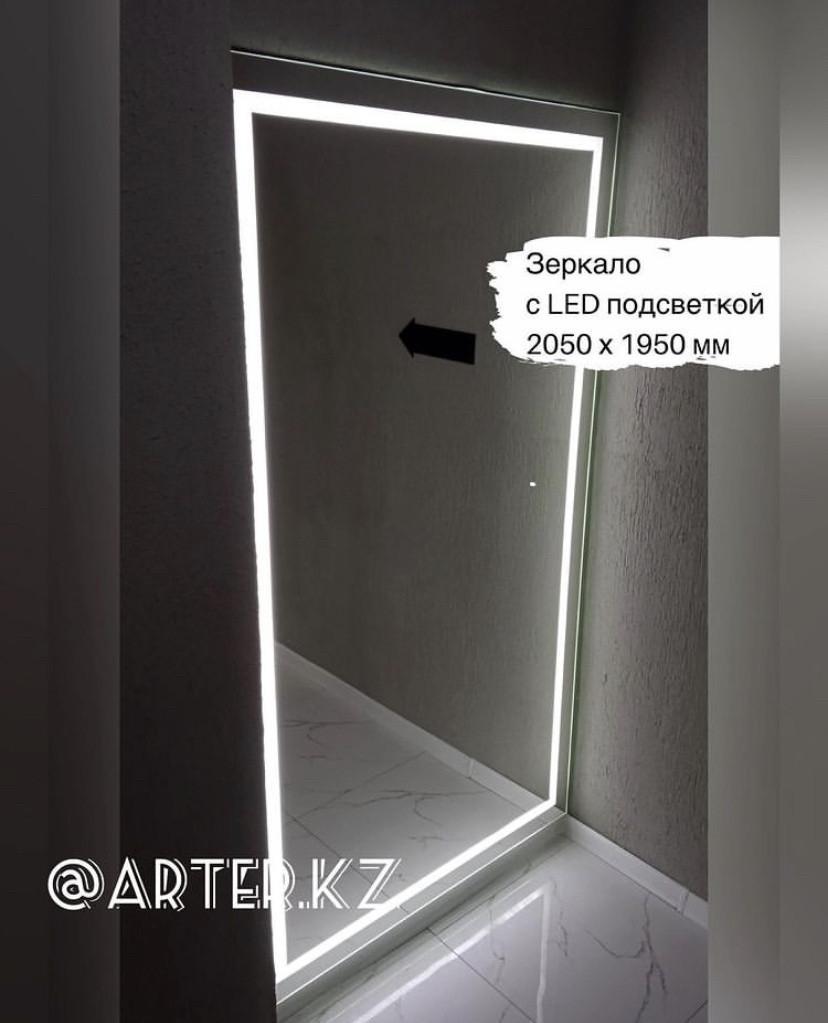 Зеркало с LED подсветкой и пескоструйным рисунком, 2050(В)х1050(Ш)мм