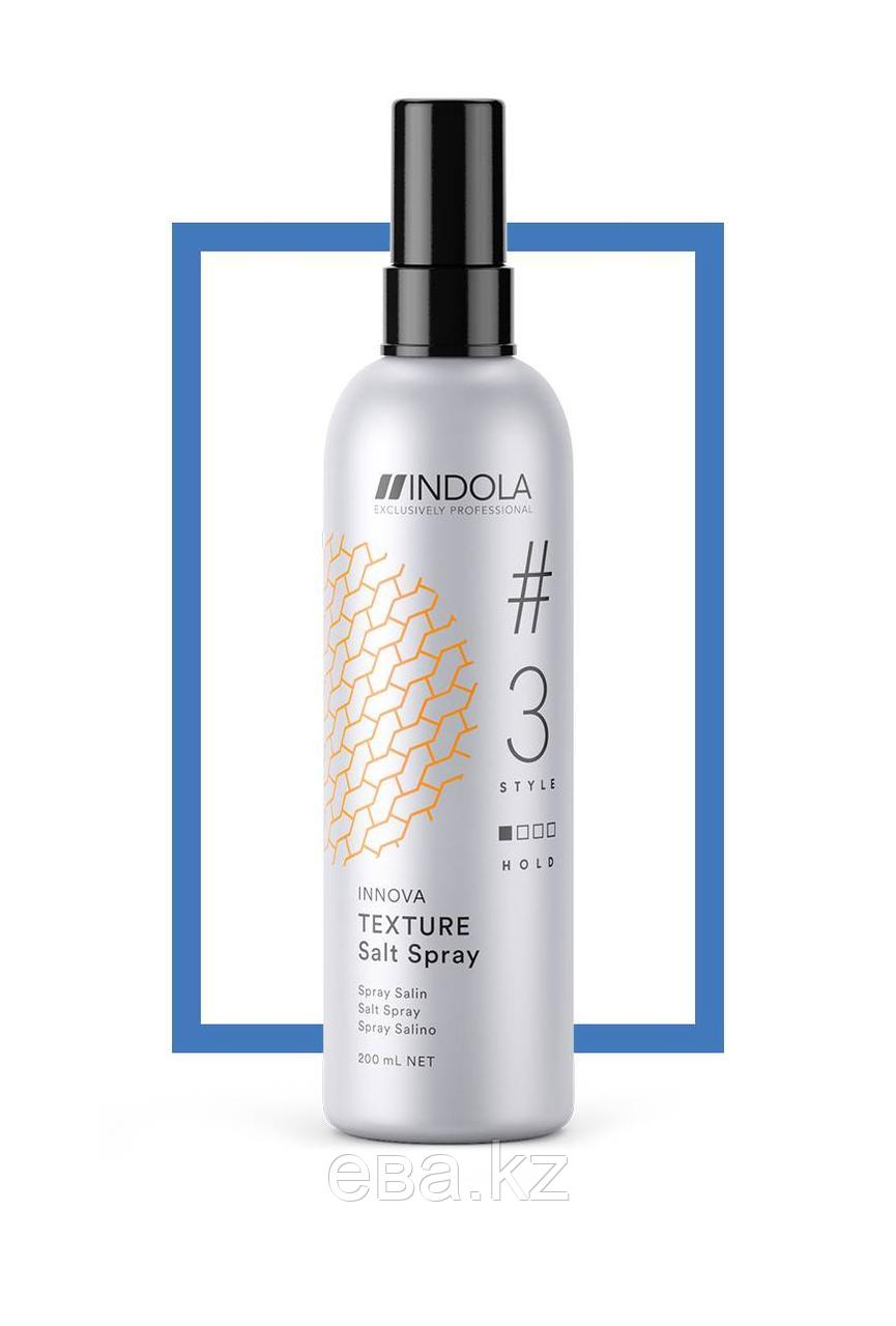 Солевой спрей Indola Innova Texture Salt Spray