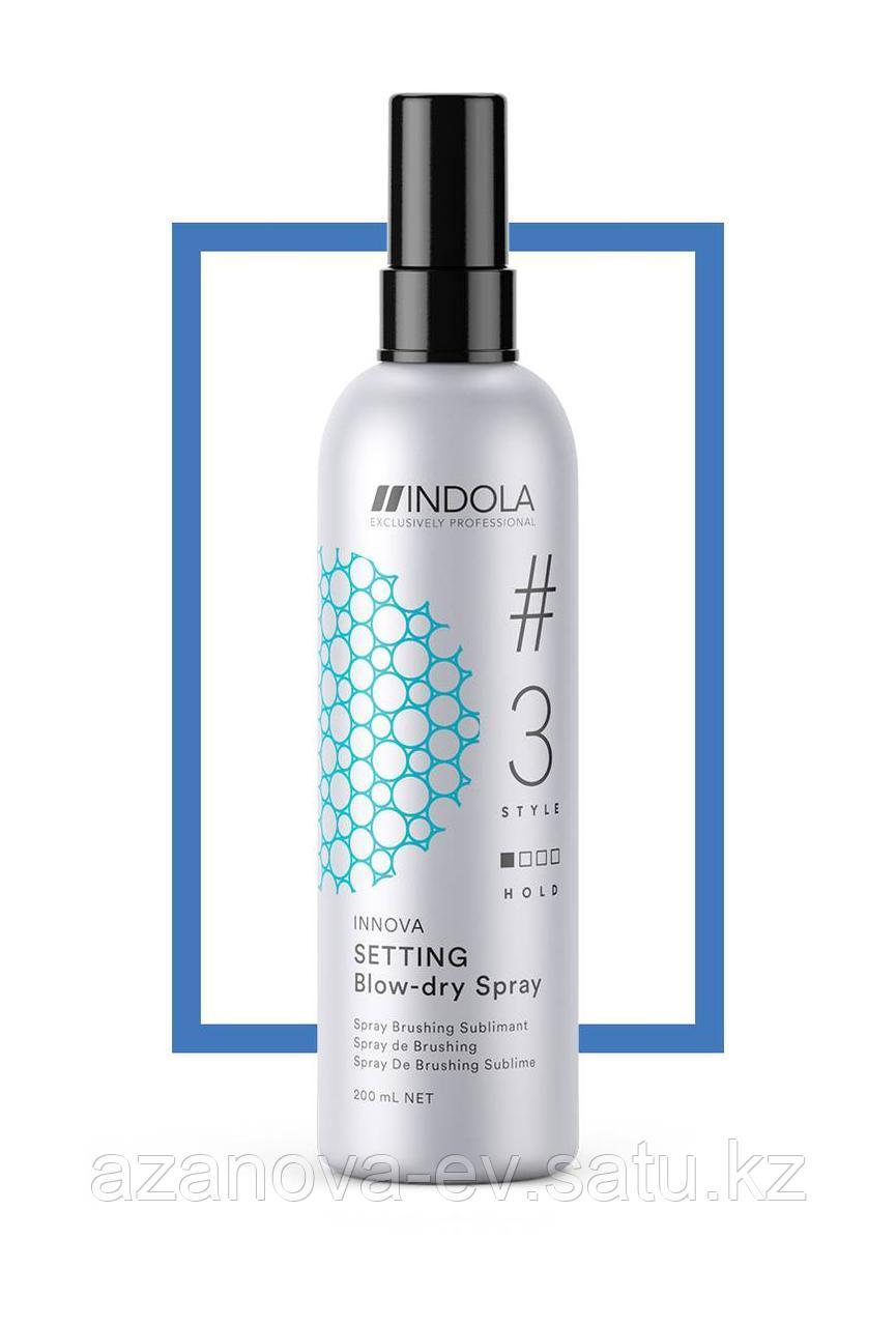 Спрей для быстрой сушки волос Innova Setting Volume & Blow-Dry Spray 200мл