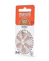 Батарейки для слухового аппарата 312 PR41 (312) 6шт/уп MAXELL, фото 2