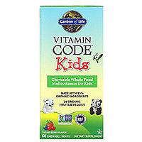 Garden of Life, Vitamin Code, для детей, жевательные мультивитамины для детей, вишня, 60 жевательных мишек