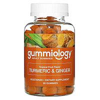 Gummiology, жевательные таблетки с куркумой и имбирем, для взрослых 90 вегетарианских таблеток