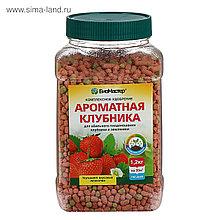 """Удобрение комплексное БиоМастер """"Ароматная клубника"""", 1.2кг."""