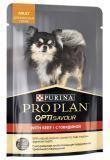 Pro Plan Adult Beef с Говядиной пауч 100г влажный корм для взрослых собак, фото 1
