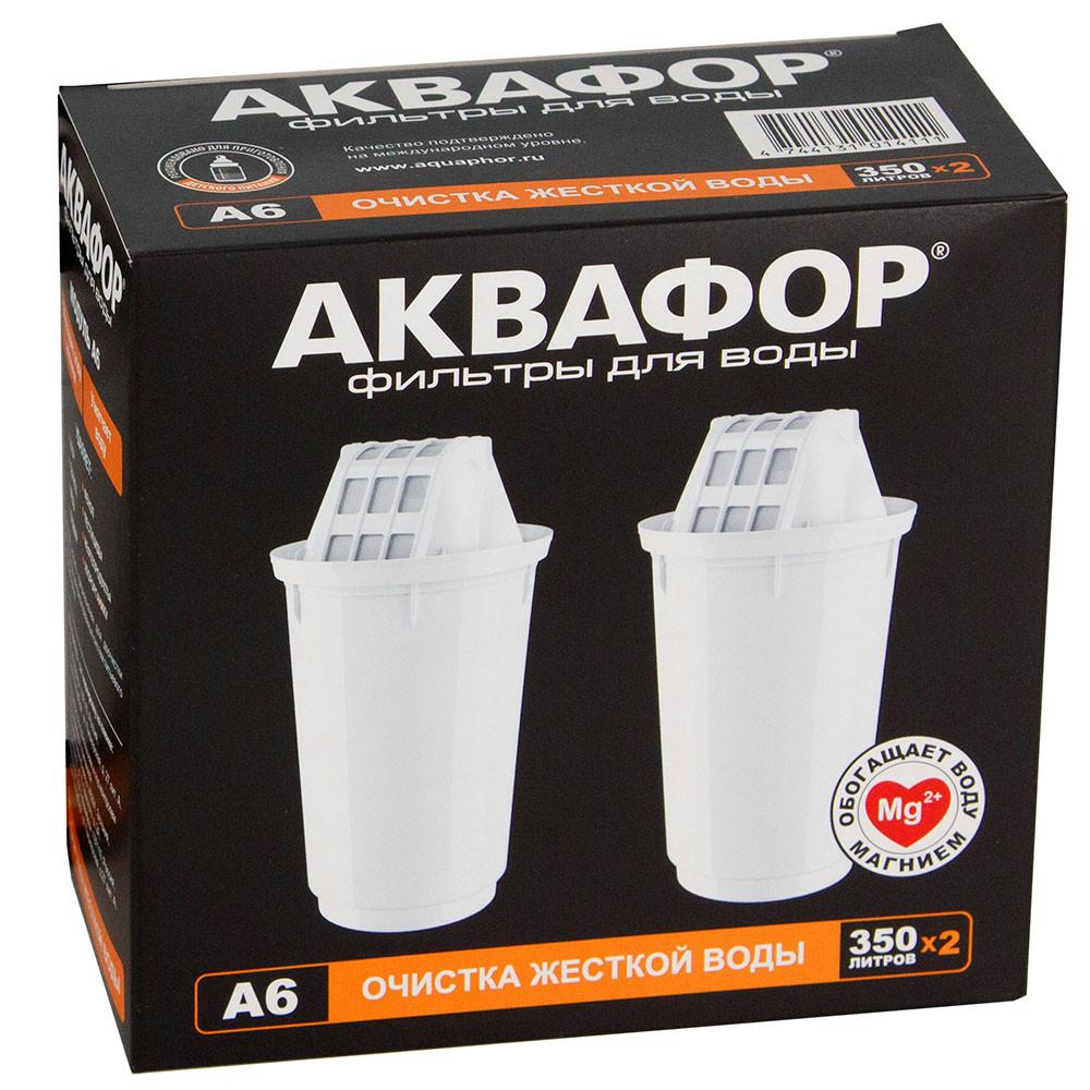 Картриджи для фильтра кувшина Аквафор A6 2 шт (комплект)