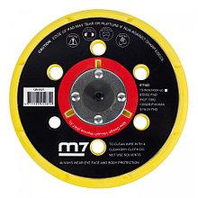MIGHTY SEVEN Сменная подошва 150 мм для пневматической орбитальной шлифмашинки 6+8+1 MIGHTY SEVEN QB-9327