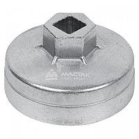 МАСТАК Съемник масляных фильтров, 67 мм, 14 граней, торцевой МАСТАК 103-44167