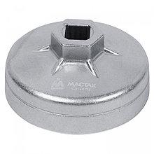 МАСТАК Съемник масляных фильтров, 75 мм, 15 граней, торцевой МАСТАК 103-44175