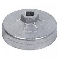 МАСТАК Съемник масляных фильтров, 86,6 мм, 14 граней, торцевой МАСТАК 103-44176