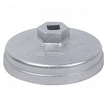 МАСТАК Съемник масляных фильтров, 101 мм, 15 граней, торцевой МАСТАК 103-44105