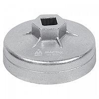 МАСТАК Съемник масляных фильтров, 75 мм, 15 граней, торцевой МАСТАК 103-44155