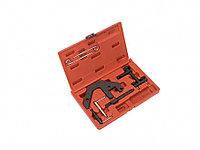 МАСТАК Набор фиксаторов для установки и проверки фаз ГРМ BMW M47/M57 МАСТАК 103-22107C