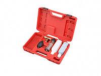 МАСТАК Набор для тестирования утечки выхлопных газов, кейс, 5 предметов МАСТАК 103-40105C
