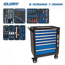 """KING TONY Набор инструментов """"GLORY"""" в черной тележке, 152 предмета, в комплекте подкатной лежак KING TONY"""