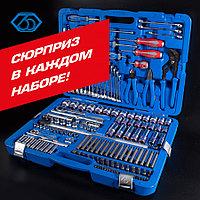 KING TONY Набор инструментов универсальный, 153 предмета, в комплекте сувенир грузовик KING TONY P7553MR02