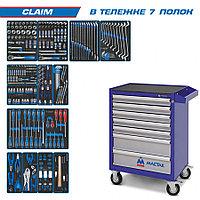 """KING TONY Набор инструментов """"CLAIM"""" в синей тележке, 286 предметов KING TONY 934-286AMB"""