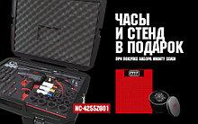 """MIGHTY SEVEN Набор пневмоинструмента 1/2"""" с принадлежностями, ложемент, 41 предмет, в комплекте часы и стенд"""