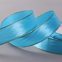 Лента атласная «Золотые нити», 25 мм × 23 ± 1 м, цвет голубой №020