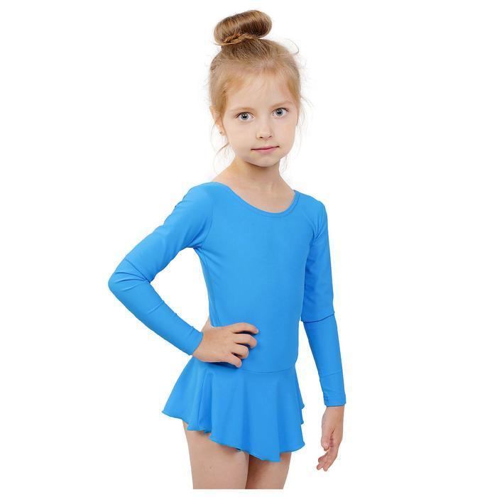 Купальник гимнастический с юбкой, с длинным рукавом, размер 38, цвет бирюзовый