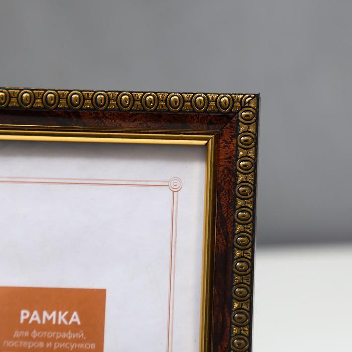 Фоторамка 10х15 см пластик 982 темный орех (50/2000) - фото 7