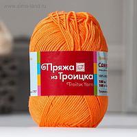 """Пряжа """"Сакура"""" 100% вискоза 180м/100гр (2410 апельсин)"""