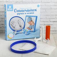 Набор для детского творчества 'Подарок из детства' для мальчиков