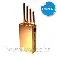 """Подавитель сотовых телефонов """"BugHunter GT-12D"""""""