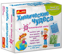 """Ranok 12114046P Научные игры """"Химические чудеса"""""""