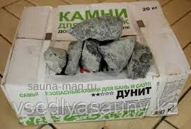 Дунит. Камни для саун и бань. Огненный камень. Екатеринбург.