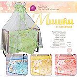 Комплект в кроватку МИШКИ В ГАМАКЕ (7 предметов), фото 2