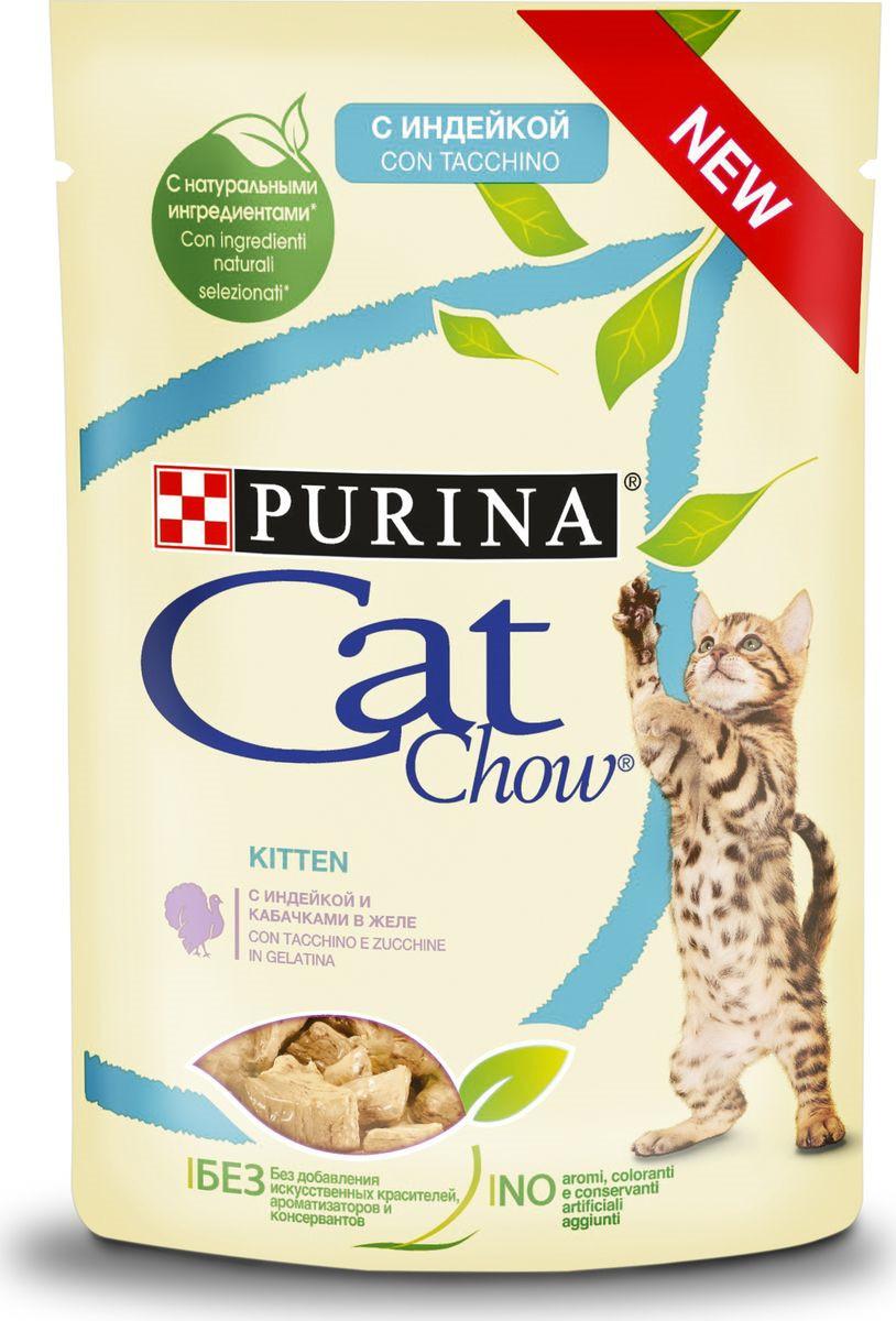 Cat Chow Kitten для котят, с индейкой и кабачками в желе,  пауч 85гр.