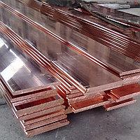 Полоса бронзовая БрХ1 25х400х1200
