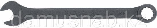 Ключ комбинированный 10мм фосфатированный  Сибртех