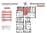2 комнатная квартира в ЖК Arai Apartments 78.18 м², фото 1