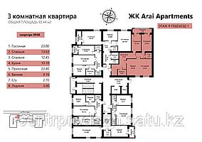 3 комнатная квартира в ЖК Arai Apartments 92.44  м²