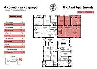 4 комнатная квартира в ЖК Arai Apartments 155.76 м², фото 1