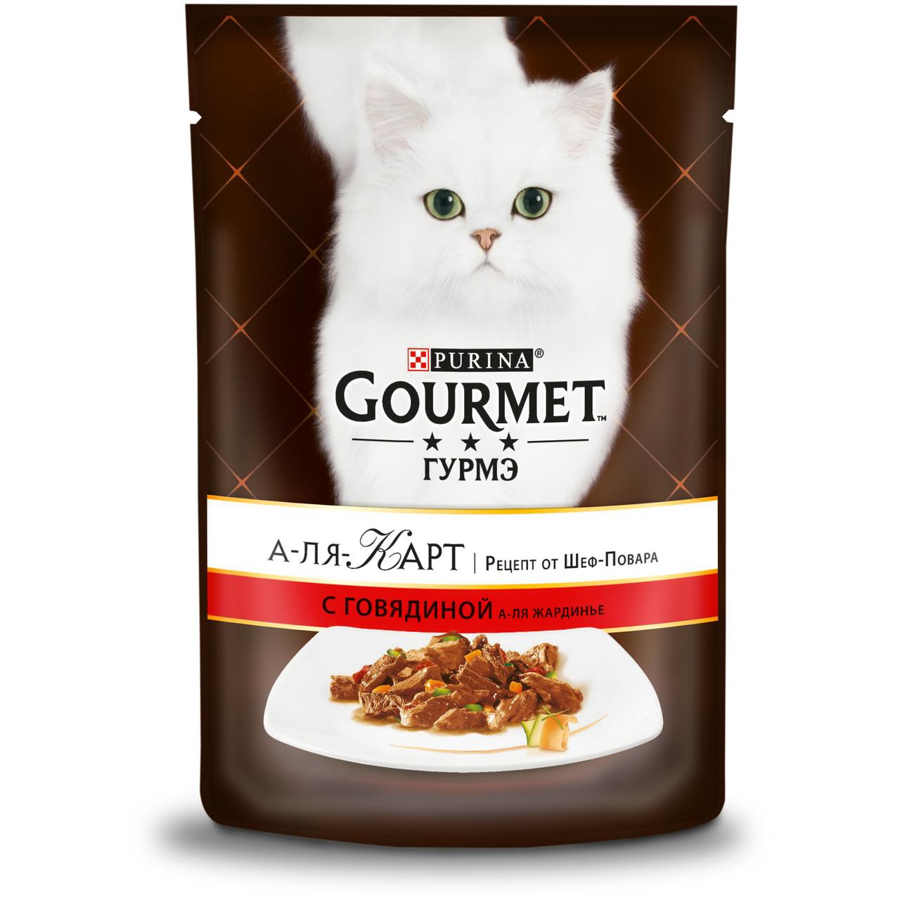 Gourmet А-ля Карт с говядиной, пауч 85гр.