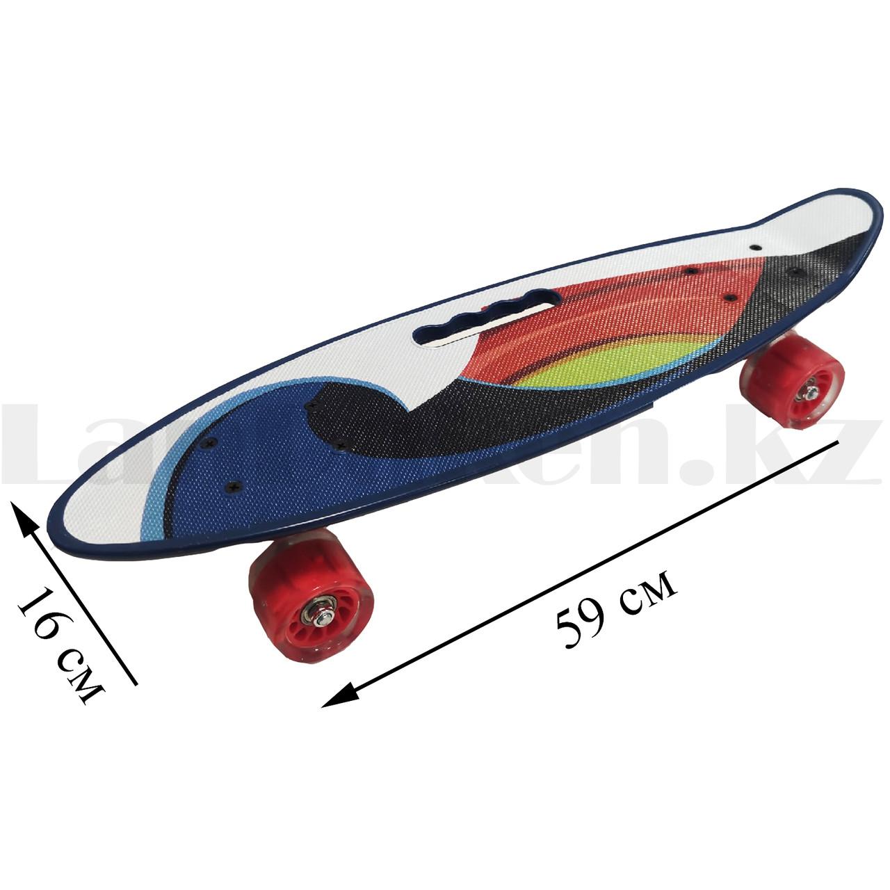Лонгборд 59*16 Street Hit Волна с ручкой и со светящимися колесами (пенни борд) синий - фото 2