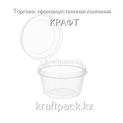 """Соусник """"Top Cover"""" герметичный, 50 мл (80/1200) DoEco"""