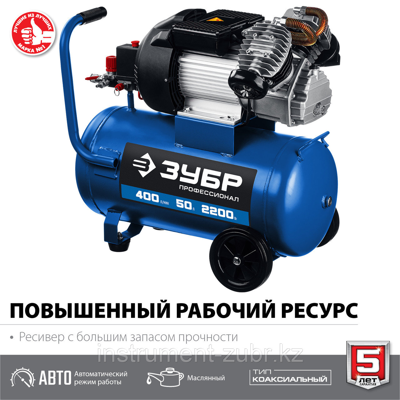 Компрессор воздушный, 400 л/мин, 50 л, 2200 Вт, ЗУБР - фото 4
