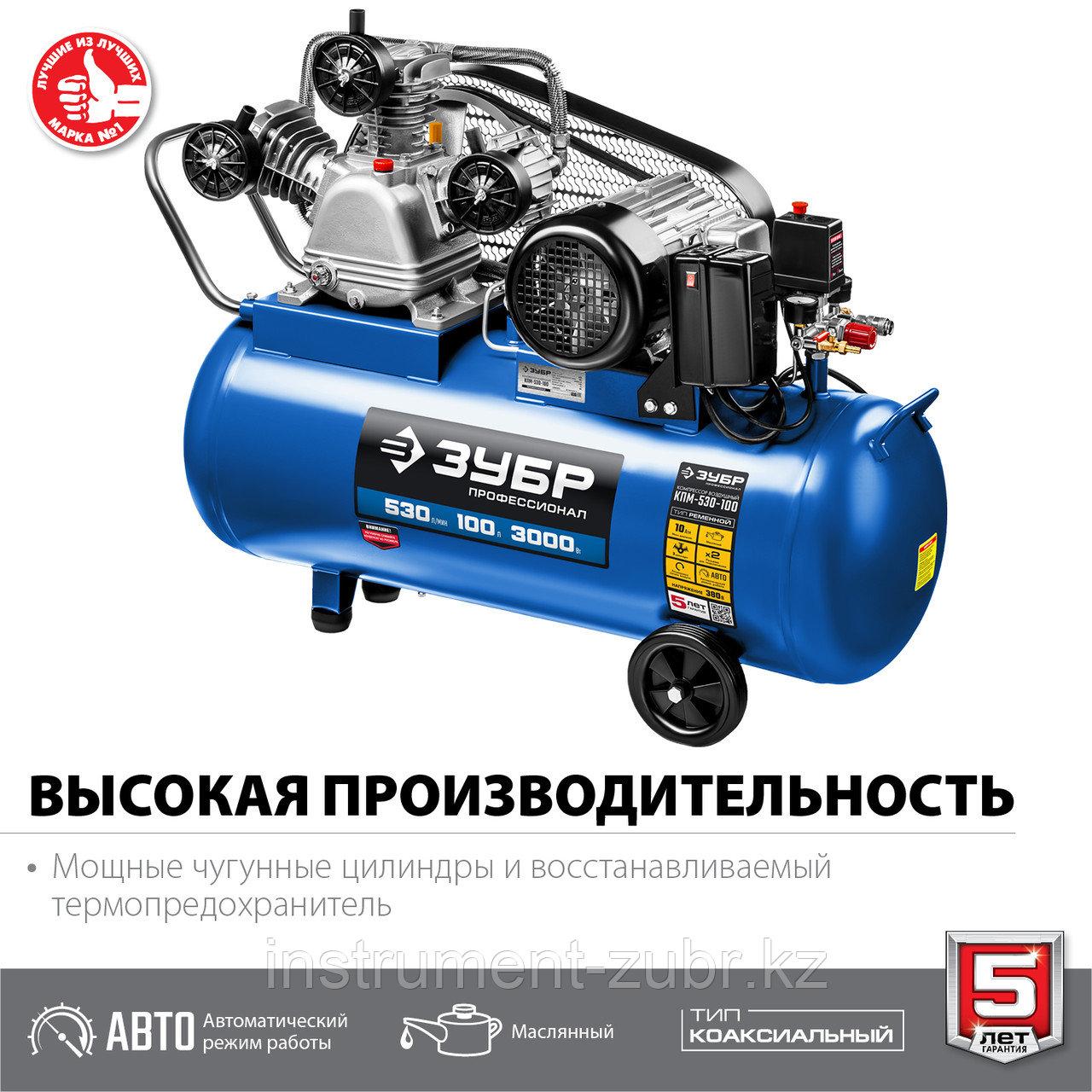 Компрессор ременной, 380 В, 530 л/мин, 100 л, 3000 Вт, ЗУБР - фото 2