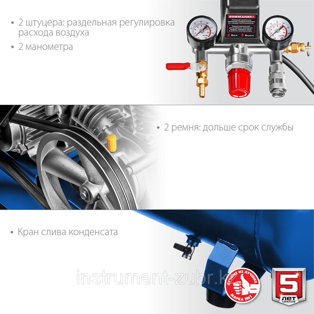 Компрессор ременной, 380 В, 530 л/мин, 100 л, 3000 Вт, ЗУБР - фото 4