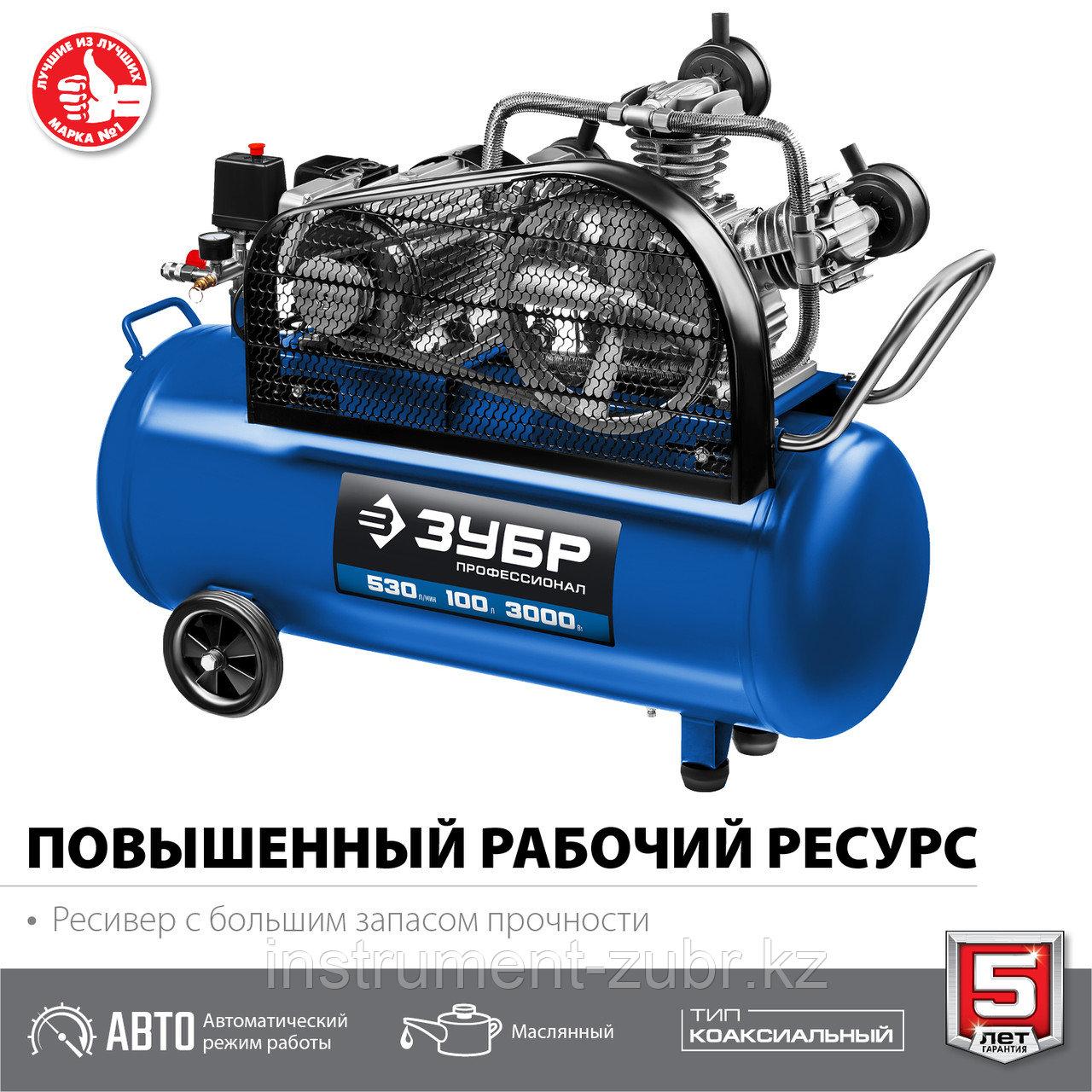 Компрессор ременной, 380 В, 530 л/мин, 100 л, 3000 Вт, ЗУБР - фото 5
