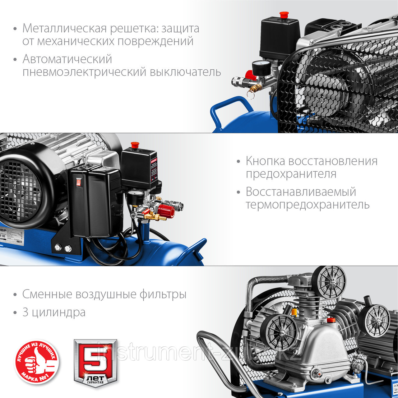 Компрессор ременной, 380 В, 530 л/мин, 100 л, 3000 Вт, ЗУБР - фото 6
