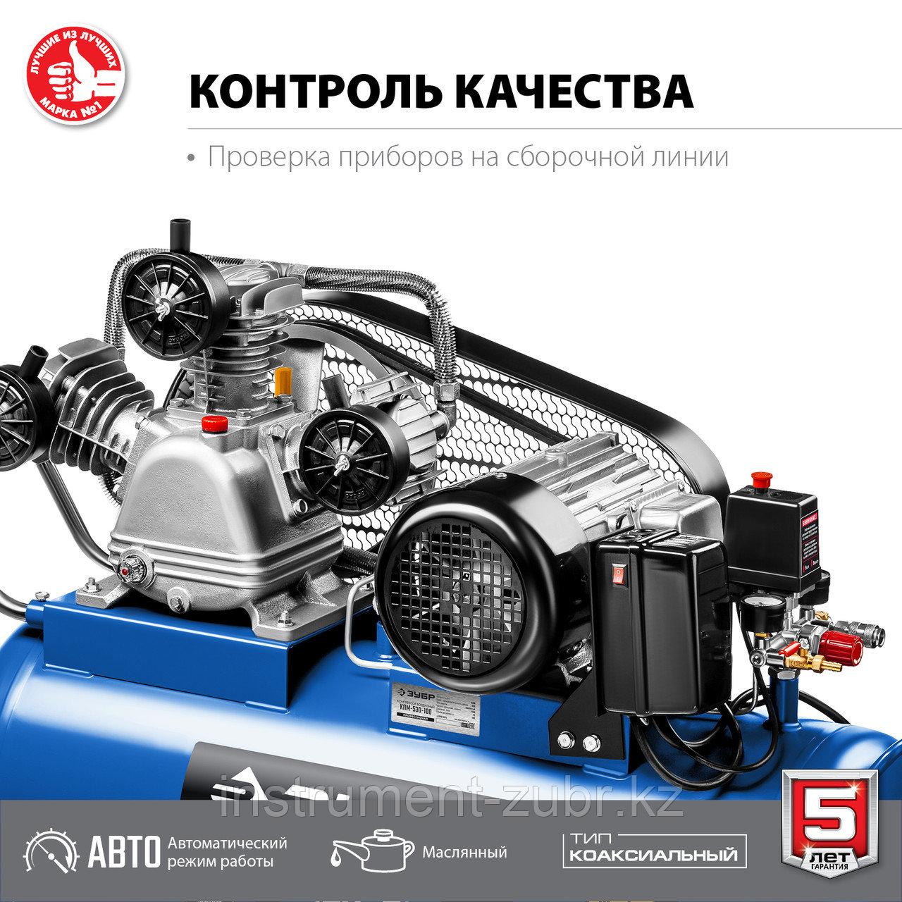 Компрессор ременной, 380 В, 530 л/мин, 100 л, 3000 Вт, ЗУБР - фото 7